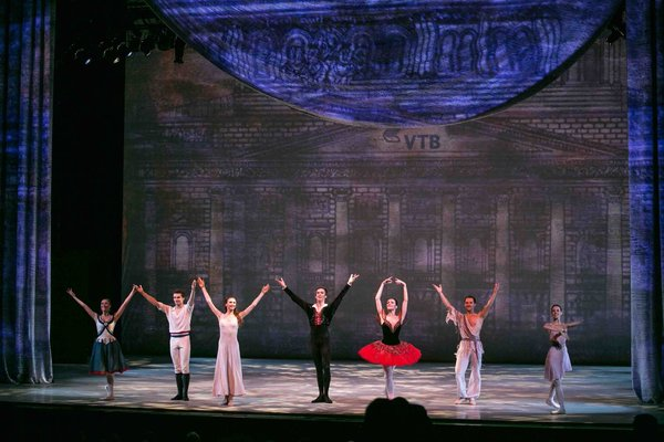 Members of the Bolshoi Ballet appear at a performance at the Kennedy Center in Washington that was sponsored by VTB, a Russian bank under sanctions, whose logo appears onstage. The image was posted on social media by the company that helps to promote the VTB brand.