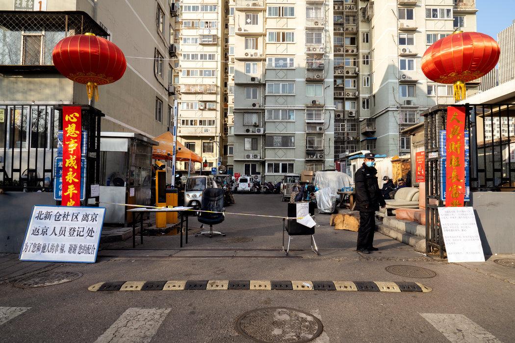 新冠病毒疫情中的「空城」北京 - 紐約時報中文網