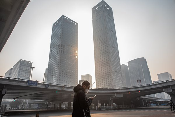 The Central Business District area in Beijing on Tuesday.