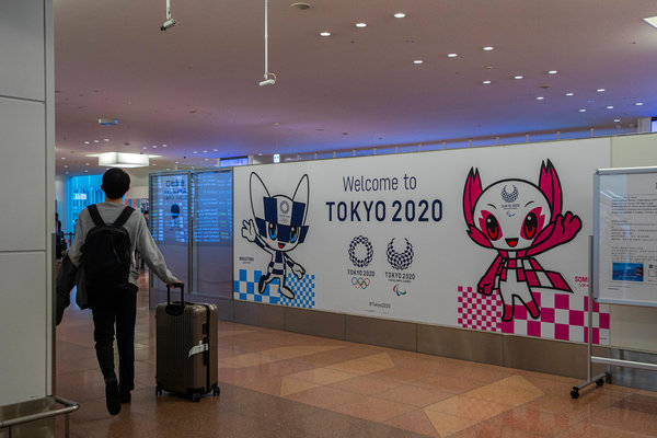 Advertising promoting the Tokyo Games at Haneda Airport.