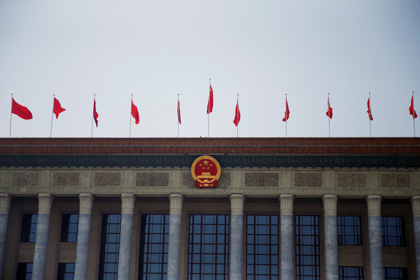 The Great Hall of the People in Beijing. Many members of China's younger generation are vocal defenders of the government.