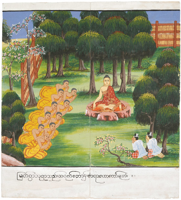 A 19th-century Burmese illustration on parchment paper depicting the Buddha seated in <em>padmasana</em>, or lotus position.