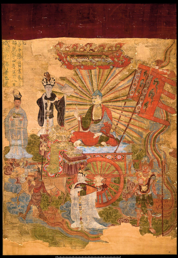 A Tang-era painting made by Chang Huai-hsing in A.D. 897 depicting a golden Buddha surrounded by five planets: Mercury, Venus, Jupiter, Mars and Saturn.