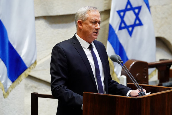 """""""The State of Israel faces great challenges in a variety of arenas,"""" Israel's defense minister, Benny Gantz, posted on Facebook."""