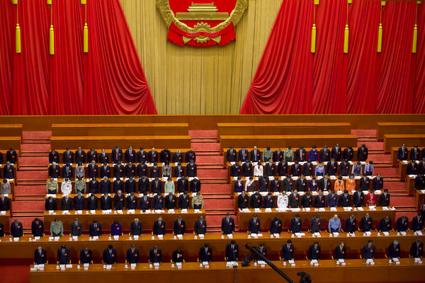 Chinese leaders and delegates at the opening session of National People's Congress in Beijing on Friday.