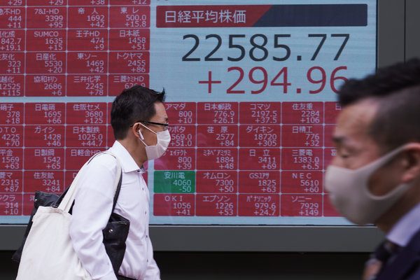 An electronic stock board showing Japan's Nikkei 225 in Tokyo on Monday.