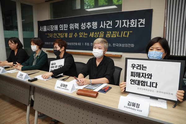 Leading women's rights activists and a lawyer held a news conference for the secretary of Mr. Park on Monday.