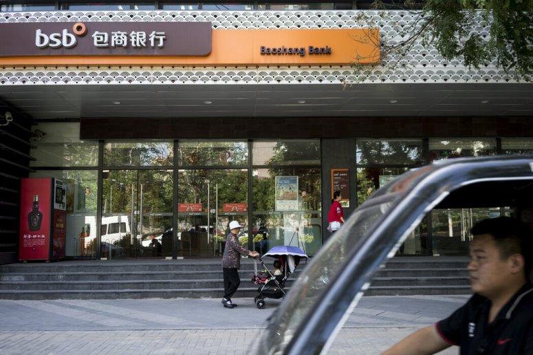 与明天集团有关系的包商银行去年被中国政府接管。