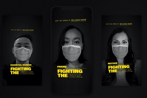 The Ad Council's anti-harassment ad as it appears on mobile devices.