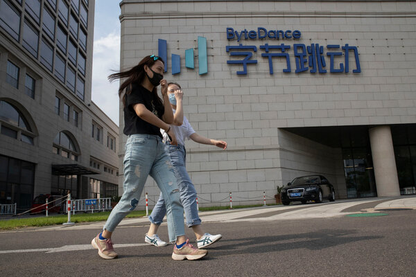 The Beijing headquarters of ByteDance, which owns TikTok. TikTok would be based in the United States under the proposal.