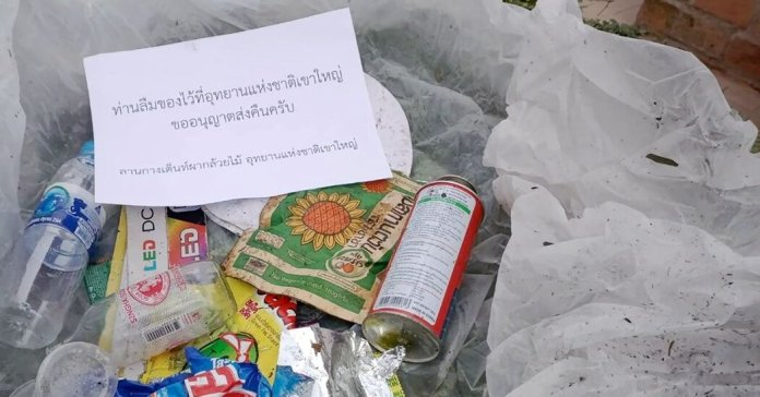 Left Litter in the Park? Thailand Officials Will Return It by Mail.