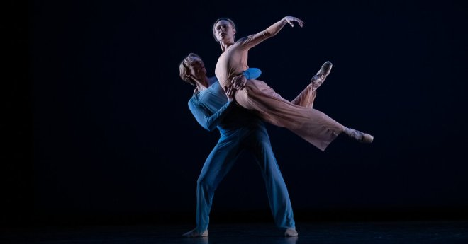 Review: A Quieter, Virtual Fall for Dance, With Starriness Intact