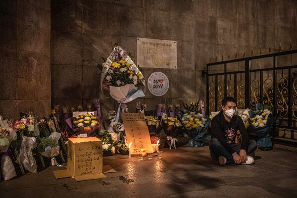 A memorial in April for those who died of the coronavirus in Wuhan.