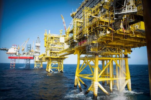 A natural gas drilling platform in the North Sea owned by Total. Despite big losses in 2020, the Paris-based energy company said it would not cut its stock dividend.