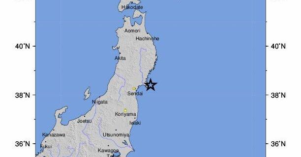 Japan Earthquake Is Followed by Tsumani Warning