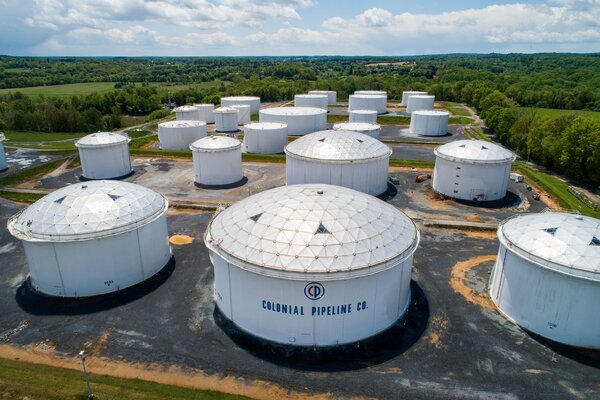 Colonial Pipeline fuel tanks in Maryland. The company operates the largest petroleum pipeline between Texas and New York.
