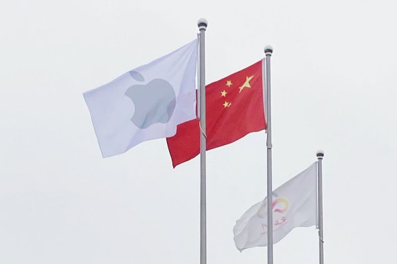Censorship, Surveillance and Profits: A Hard Bargain for Apple in China