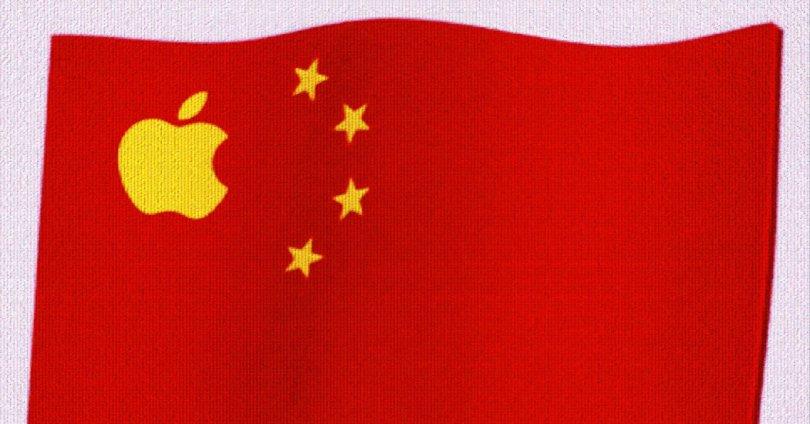 Apple's Bargain in China – Gadget Clock