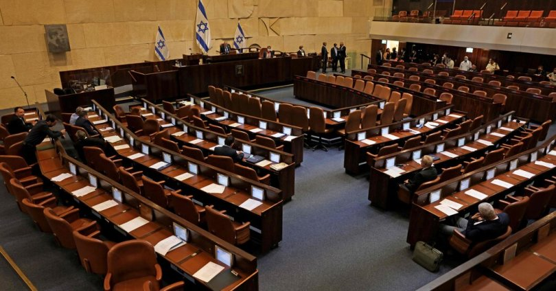 History-Making Vote on Israel Coalition Comes With a Thin Margin
