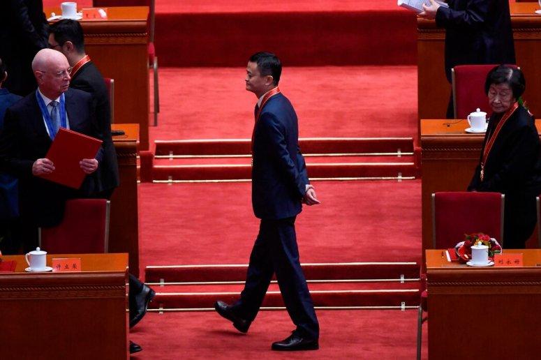 """""""毛左""""抨击阿里巴巴创始人马云,称他是放纵资本主义弊病的化身。"""