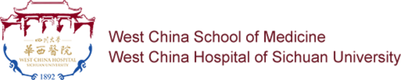 West China Hospital of Sichuan University logo