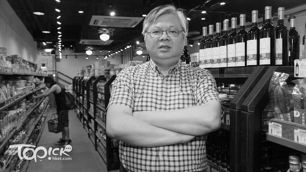 【林偉駿逝世】759清倉變清盤 林偉駿做生意理念:從商非為一己私慾 - 香港經濟日報 - TOPick - 新聞 - 社會 - D180819