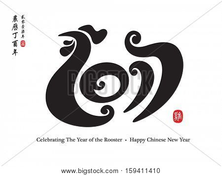 Chinese New Year 2017 Vector   Photo  Free Trial    Bigstock Chinese New Year 2017  The year of the rooster  Translation of stamp   chicken