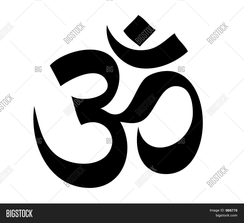 Om Symbol - Aum Image & Photo | Bigstock