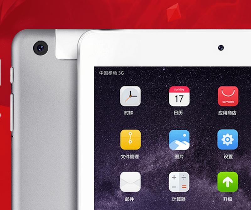 iPadClone1