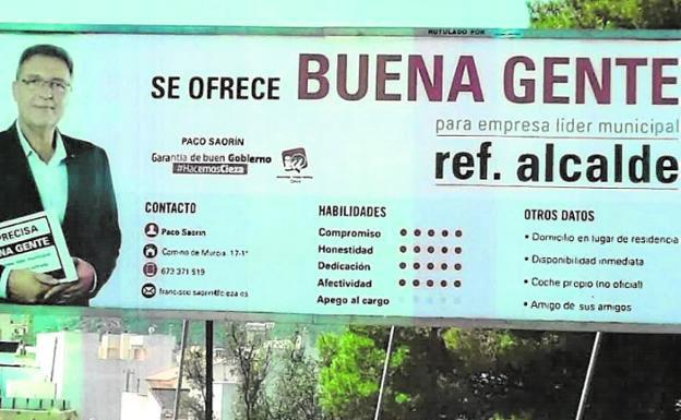 Image of the IU-Los Verdes advertising valley on which the PP complaint was based.