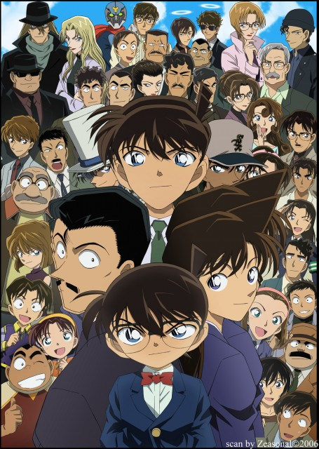 Gosho Aoyama, TMS Entertainment, Detective Conan, Shuichi Akai, Miwako Satou