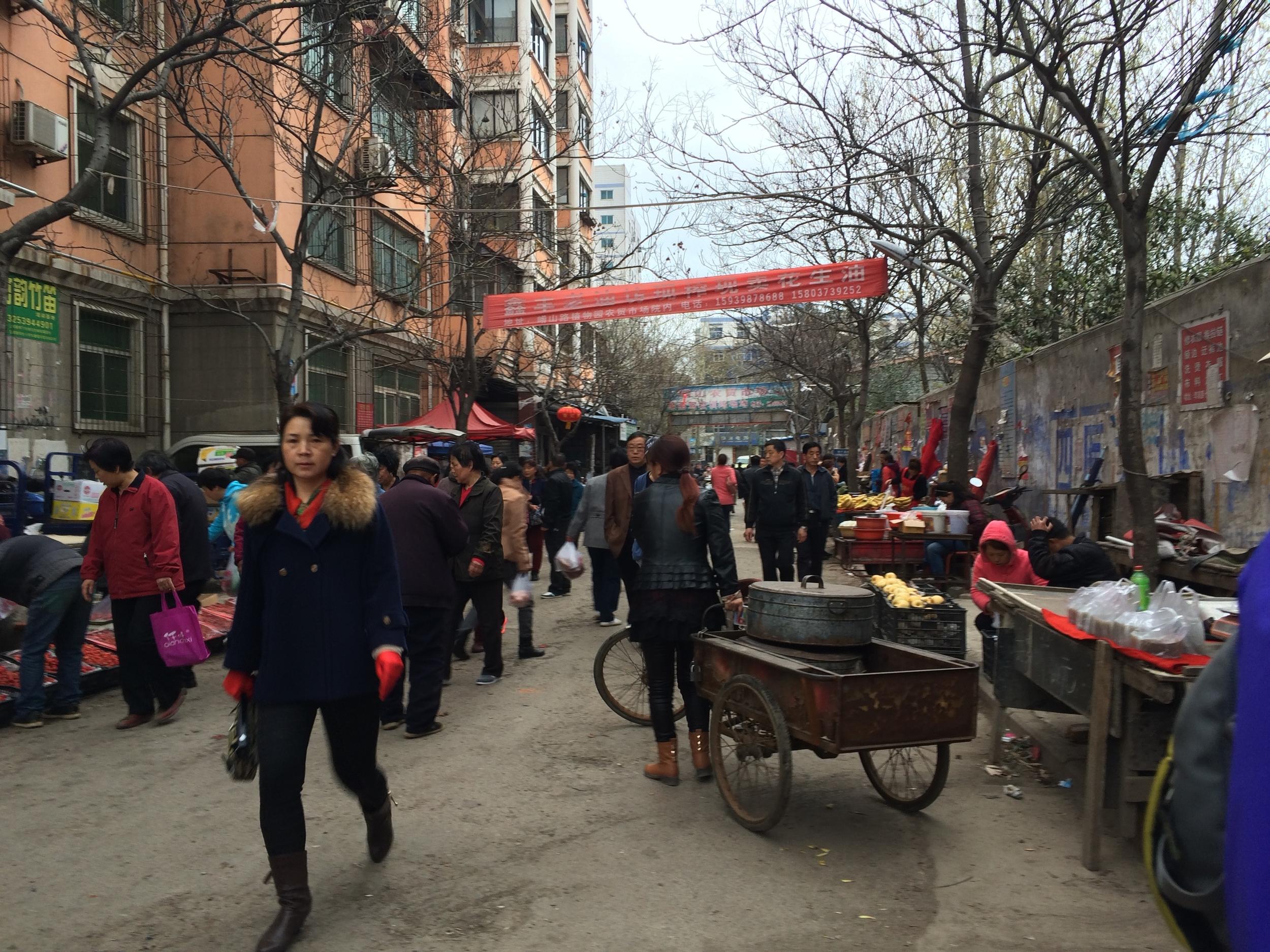 The entrance to the market in Sanmenxia.