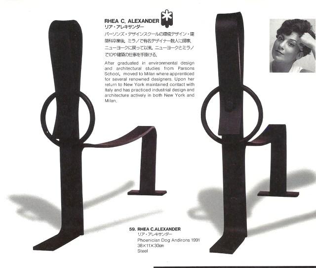 Ferr Art Japanese Mag Jpg
