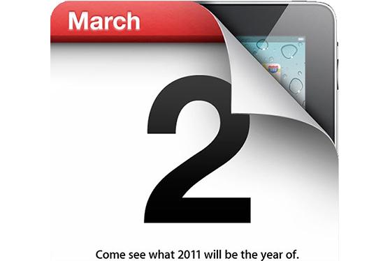 iPad 2 τον Μάρτιο του 2013