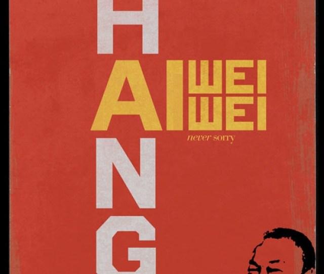 Ai Weiwei Never Sorry Insert Jpg