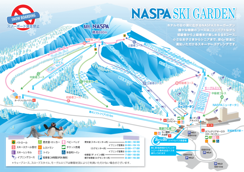 NASPA Ski Garden does not allow snowboarding.