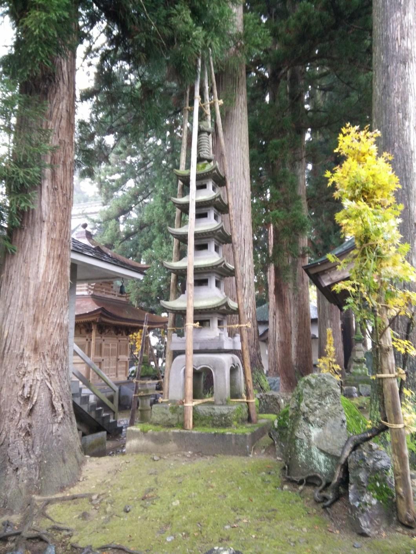 Enpuku-ji temple in Koide