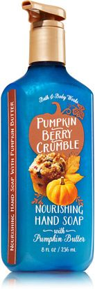 Maybe it's the blue color of the label that doesn't draw me into this one, but anything pumpkin flavored with a crumble gets points in my book. When it's 3 for $12, this would be my 3rd!