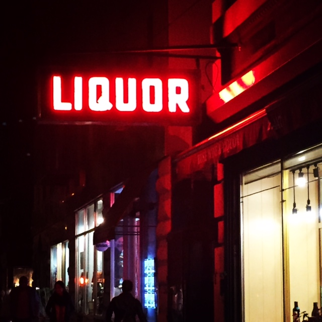 Liquor? I don't even know 'er!