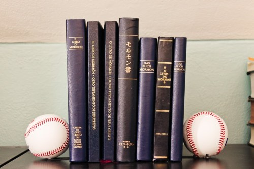 Baseball Decor Interior Design Baseballs Display Old Baseballs Ball Balls Bookends DIY Books Book of Mormon