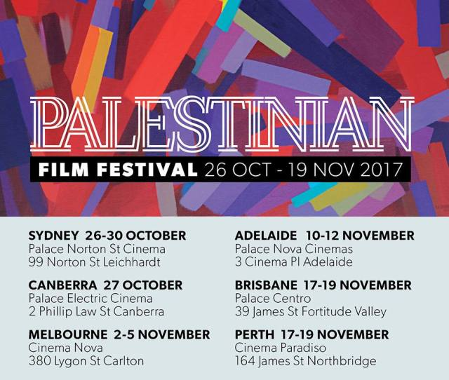Palestinian Film Festival Melbourne
