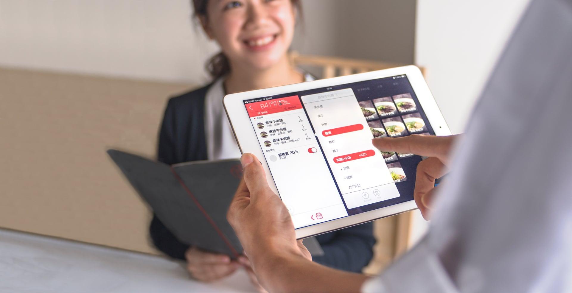 iCHEF POS 點餐系統|一臺iPad搞定點餐,沒有多餘的功能按鍵,000臺幣左右,兼顧店務管理與銷售分析的需求,餐飲分析報表