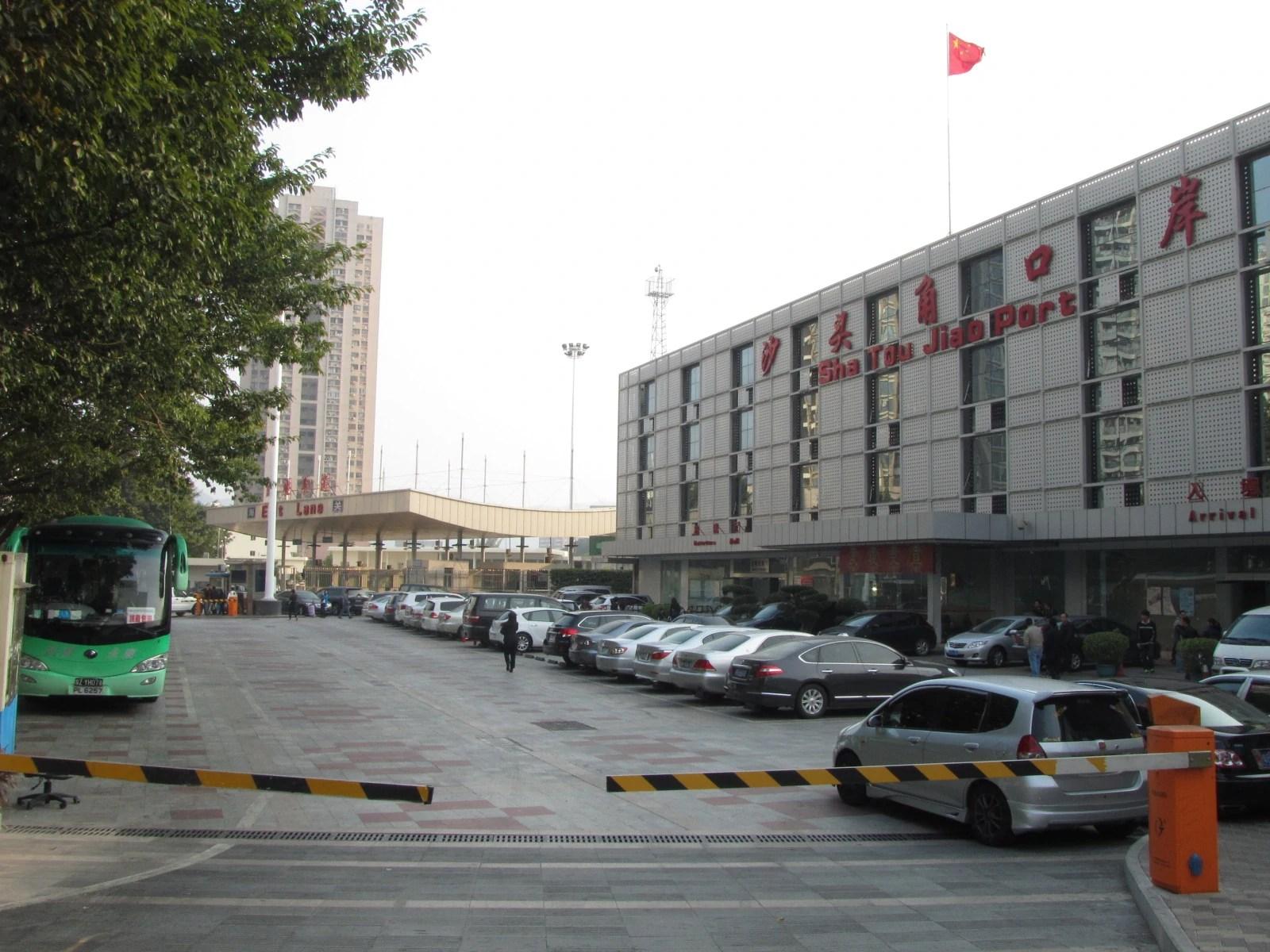 Sha Tou Jiao Port 1