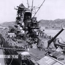 Imagen de la construcción del Yamato
