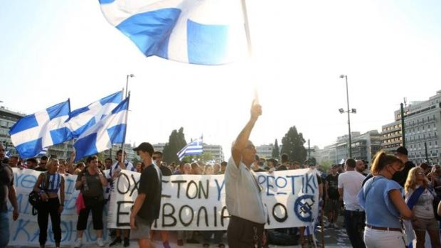 Protestas antivacunas en la Plaza Sintagma