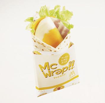 McDonald's Bacon, Egg, And Lettuce Wrap