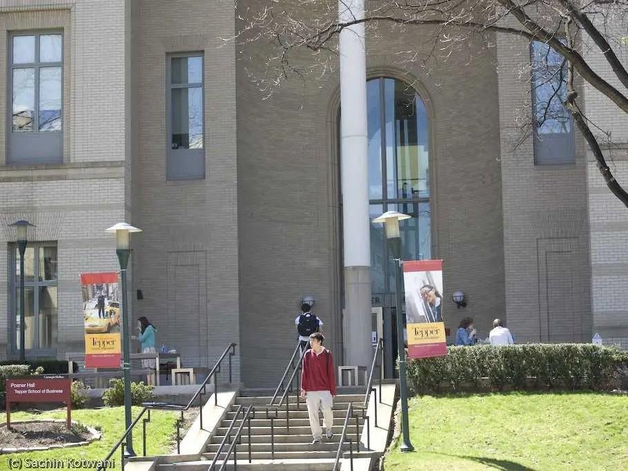 #15 Carnegie Mellon University (Tepper)