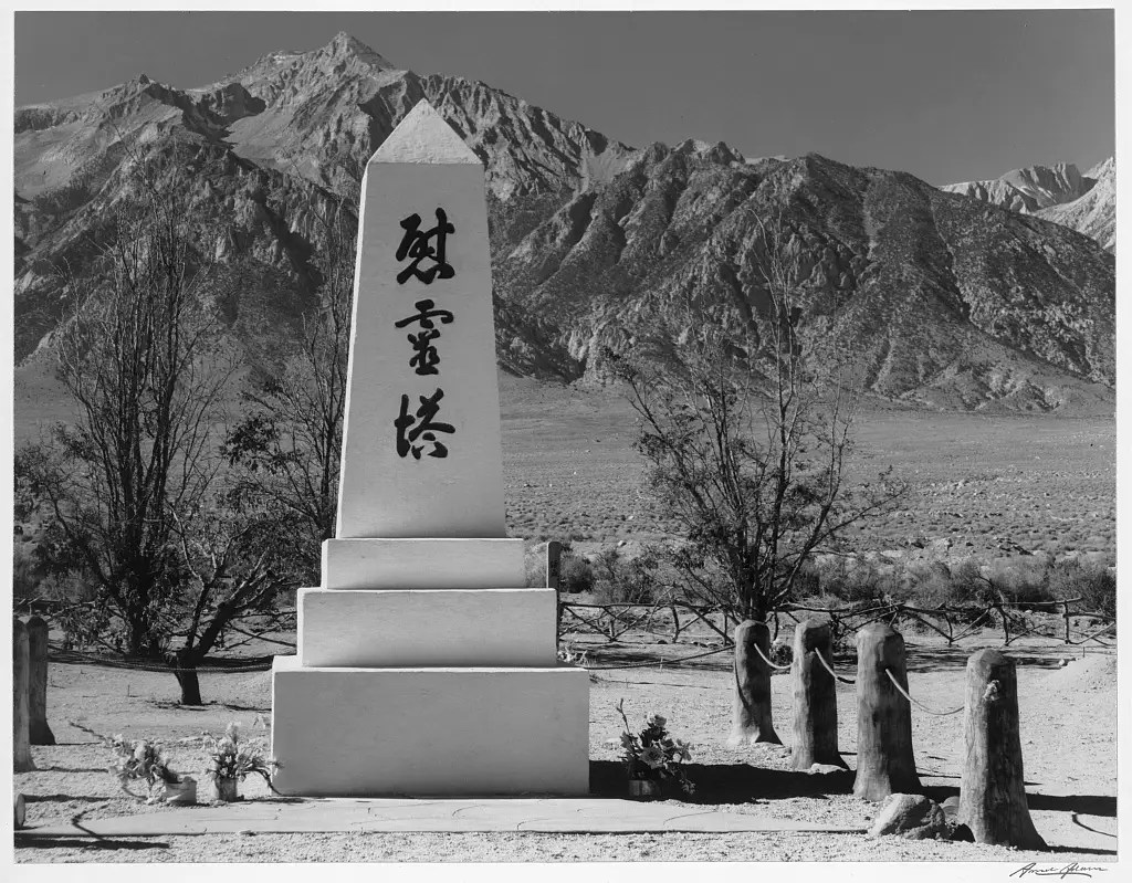 """The inscription reads """"Monument for the Pacification of Spirits."""""""