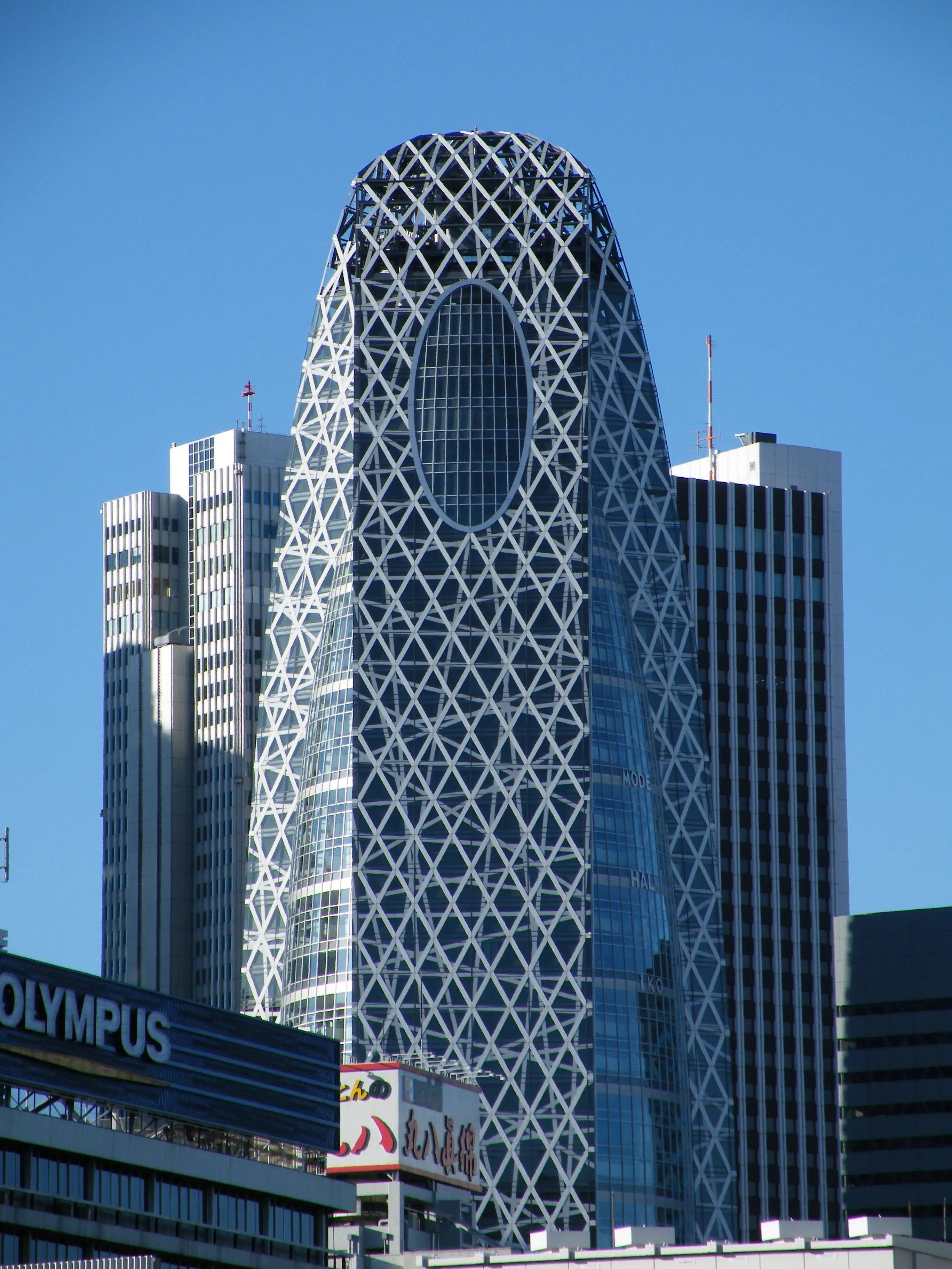 Mode Gakuen Cocoon Tower in Tokyo was completed in 2008 to house three different colleges: Tokyo Mode Gakuen, HAL Tokyo and Shuto Ikō. It's 669 feet tall and most rooms offer sweeping views of the surrounding city.
