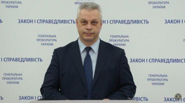 Речник Генеральної прокуратури Андрій Лисенко розповів про успіхи в роботі органу